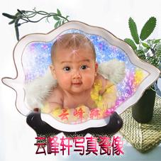 馆 做 儿童 宝宝 数码 瓷像 纪念 数码 烤 像
